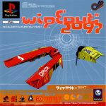 jaquette wipeout 2097 playstation