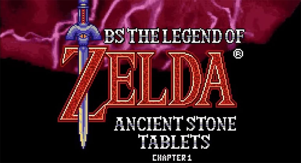 Ecran de démarrage du jeu zelda ancient stone tablets