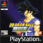 jaquette du jeu de combat dragon ball gt final bout sur playstation