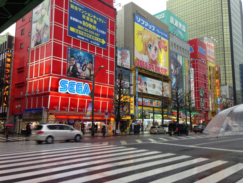 immeuble sega akihabara tokyo japon