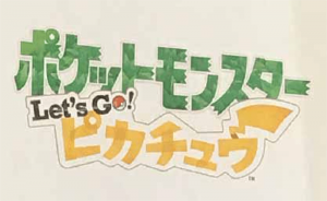 logo leak du jeu pokémon let's go sur nintendo switch