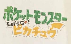 logo leak du jeu pokémon let's go sur nintendo switch