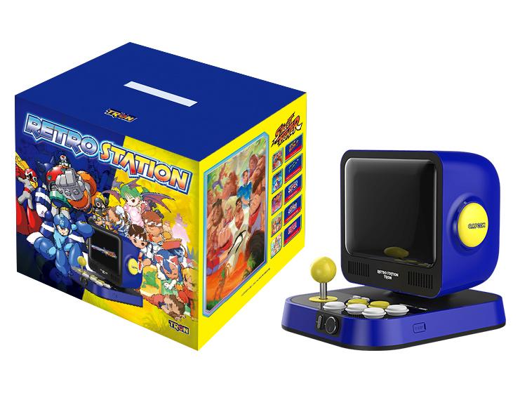 boite de la console arcade retro station de capcom