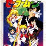 jaquette du jeu vidéo sailor moon sur Sega Mega Drive