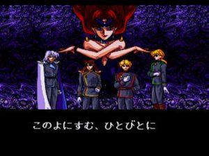 introduction jeu sailor moon avec la reine beryl et ses généraux